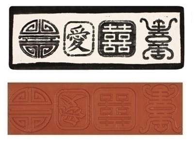 Mayco Stempelmatte ST 122  Chinese Symbols Stamp 17 x 5,5 cm